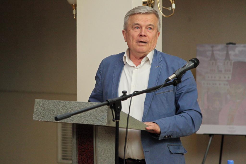 Александр Кондряков